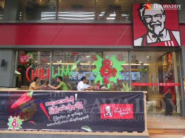 "KFC ""Chili Lime"" ၾကက္ေၾကာ္အသစ္ မိတ္ဆက္ ( ဓာတ္ပံု - သီဟတိုး/ဧရာ၀တီ )"